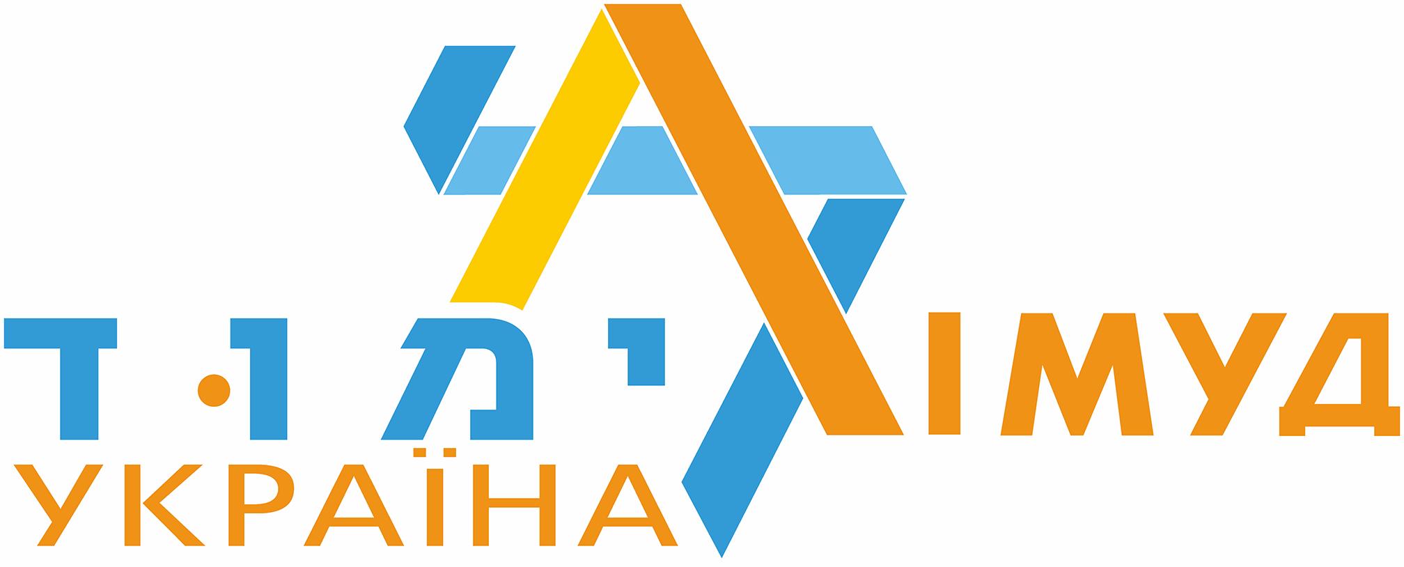 У Львові буде проходити ювілейний 10 фестиваль Лімуд Львів 2016 thumbnail